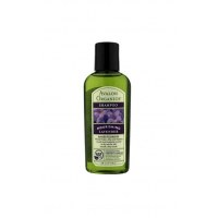 Lavender Nourishing Conditioner travel size  Мини Кондиционер лаванда 57гр