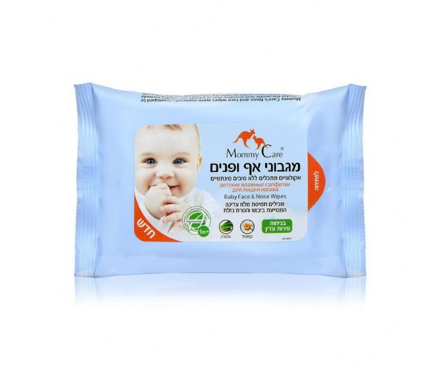 MOMMY CARE Biodegradable Eco Baby Face & Nose Wipes Натуральные Детские Влажные Салфетки Для Лица И Носика