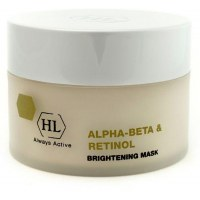 Alpha-Beta and Retinol BRIGHTENING MASK Осветляющая маска 50 ml