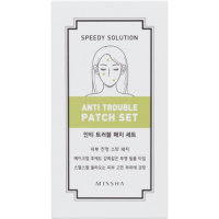 Speedy Solution Anti Trouble Patch Set Патч для лица набор 8шт
